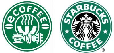ecoffee and Starbucks logo
