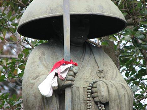 Still - Japan
