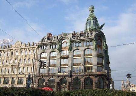 Singer Company Building in St. Petersburg