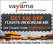 $30 Off Korean Air